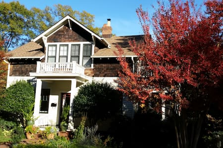 Charming BR in Historic Oakwood - Raleigh - House