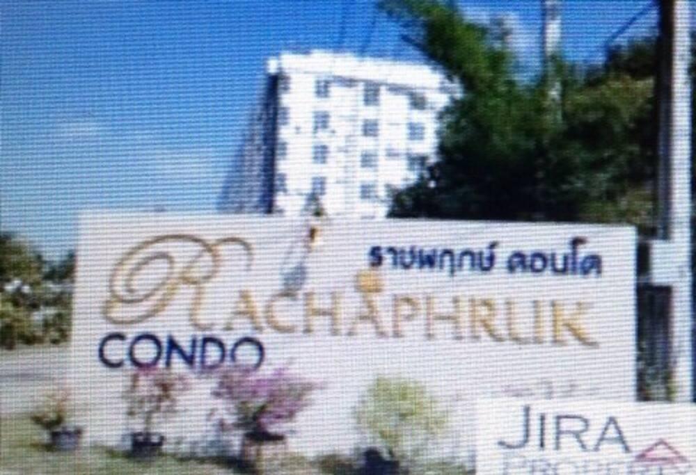 Name of apartment