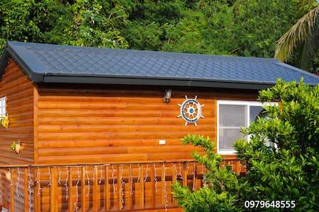 南灣海邊的獨棟小木屋 - 恒春