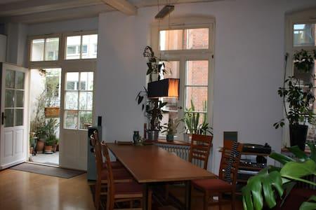 1 oder 2 Zimmer in Heidelberg West - Heidelberg