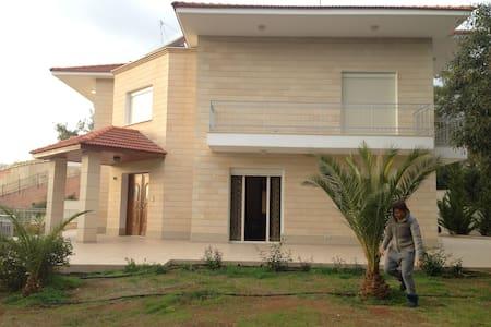 Villa Vera - Trimiklini
