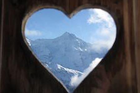 GrindelwaldHome Alpenglück - Grindelwald