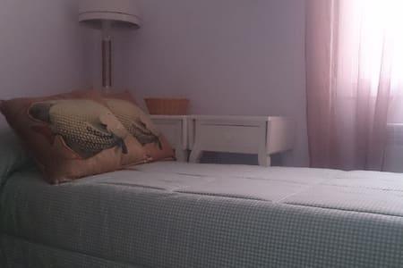 Apartamento en zona puerto, ocio y playas - Santander - Apartamento
