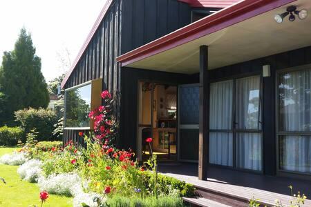 Gardener's Delight B&B - Rotorua