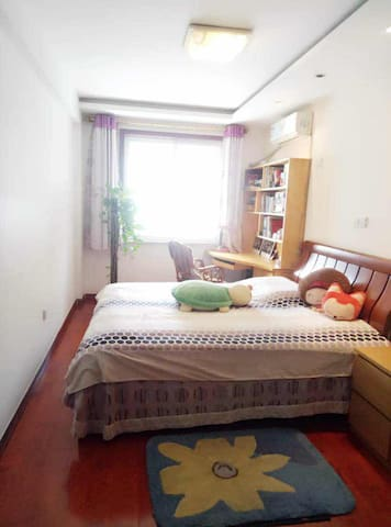 Phoebe's House - Rizhao - Appartement