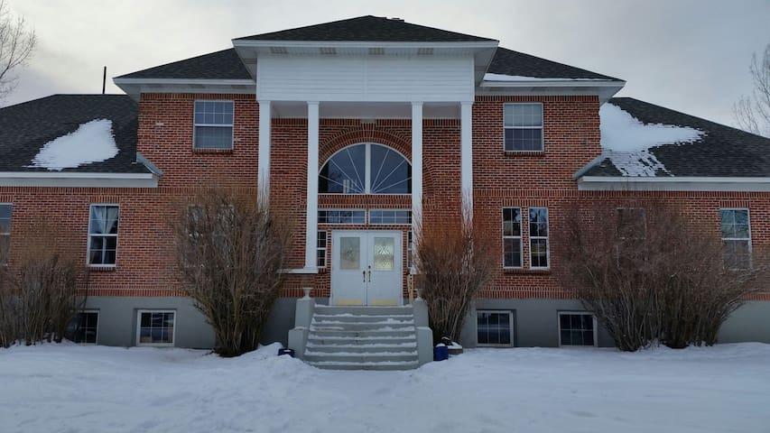 Rock Creek Schoolhouse - Haines - Casa