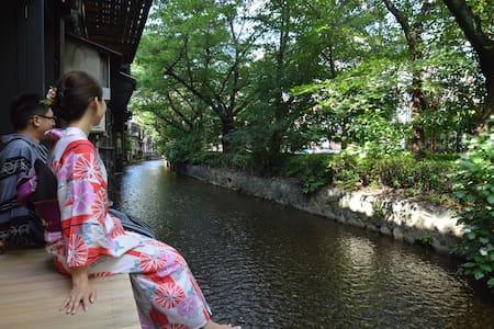 Guest house Rinn ~Shijo-Takasegawa tei~ - Shimogyō-ku, Kyōto-shi