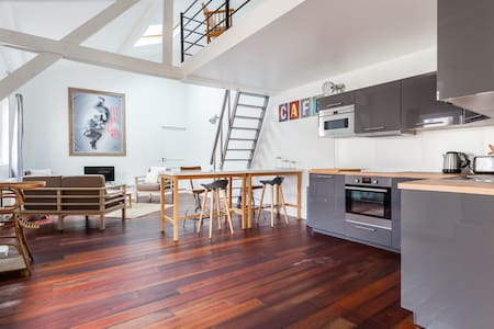 Studio/loft Colombes (Paris 15 min) - Colombes - Loft