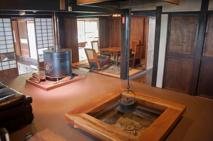 An old private Japanese house in the mountain.