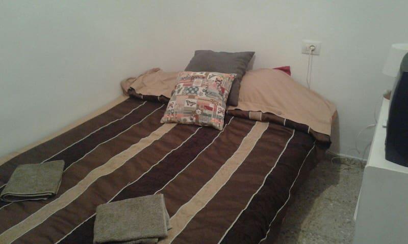 Piso estudiante ofrece habitación - San Cristóbal de La Laguna - Apartment