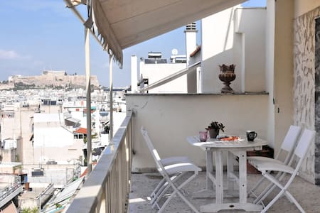 Acropolis view budget apartment