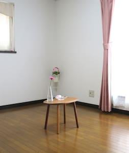 Room with dolls and kotatsu enjoy!! - House