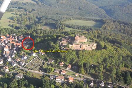 """Gîte Au Pied du Château """"Les Girolles"""" - Lichtenberg"""