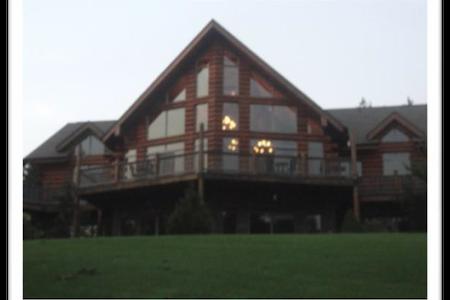 Evergreen Pines Estate Main Home - Ancram