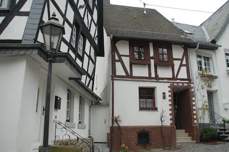 4 Sterne Ferienwohnungen in TOP-Lage - Montabaur - Apartamento