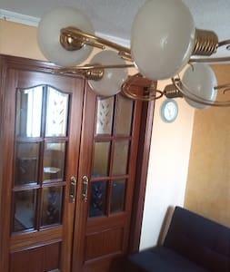 Habitacion privada en piso  - Madrid