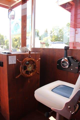 Hausboot Urlaub in Brandenburg - Beetzsee - Boot