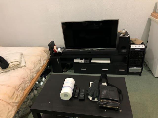 Mon logement est destiné pour les petits budgets