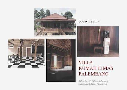 Rumah Limas Palembang - Sopo Hetty