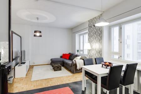 Cosy Helsinki Inner City Apartment - Helsinki - Flat