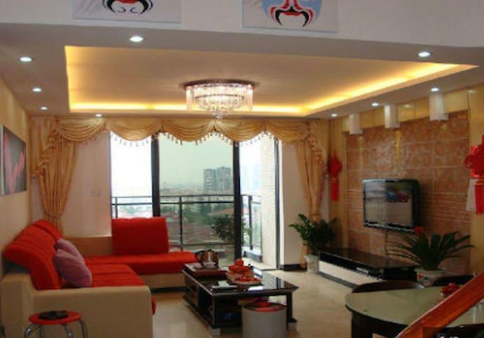 新世纪颐和居 4室2厅98平米 豪华装修 - Dongguan Shi - Wohnung