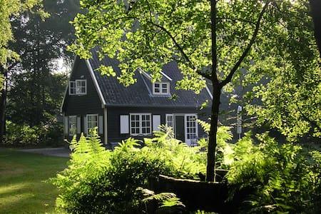 Het charmantste boswachtershuis dat u kunt vinden! - Hengelo