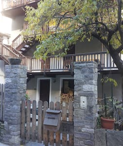 Appartamento a 10 min da Gressoney - Gaby - Appartement