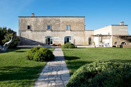 Beautiful masseria w private pool / Salento Puglia - Puglia