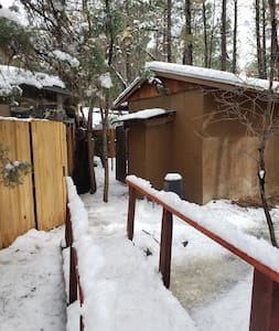Very tiny private ski shack.   Lakeside-Pinetop