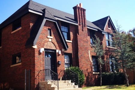 Historic Loft Home - Walk Anywhere! - Oklahoma City - Talo