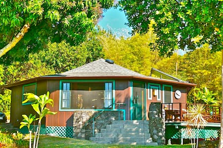 Tara Cottage:a Haven for Relaxation - Captain Cook - Talo