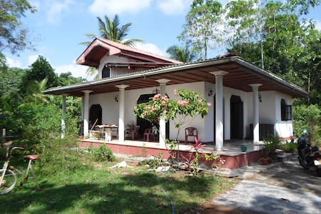 Bungalow - Colombo