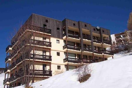 Peisey Vallandry (Arcs/Paradis ski - Peisey-Nancroix - Appartement