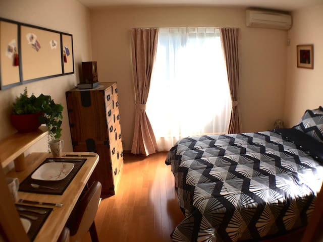 Ikebukuro Sakura - Flat Rate for 3! - Toshima - Appartement