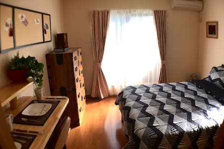 Ikebukuro Sakura - Flat Rate for 3! - Toshima - Apartment
