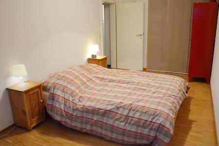 Schönes Privatzimmer in LEV CGN DUS - Leverkusen - Lägenhet