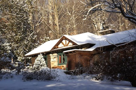 Lake Placid ADK,  Garden Cottage,  - Lake Placid