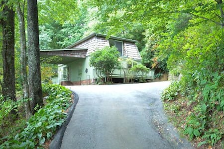 Beautiful, quiet, family cottage *NEAR ASU* - Boone - Casa
