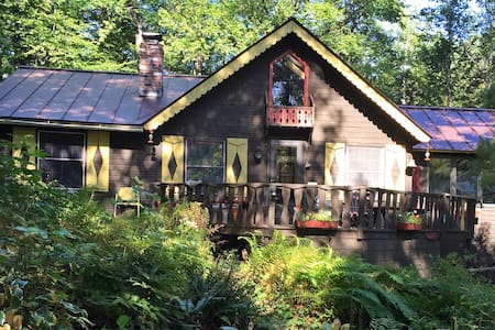 FERN HILL, Woods/Lake Cottage B&B - Brandon