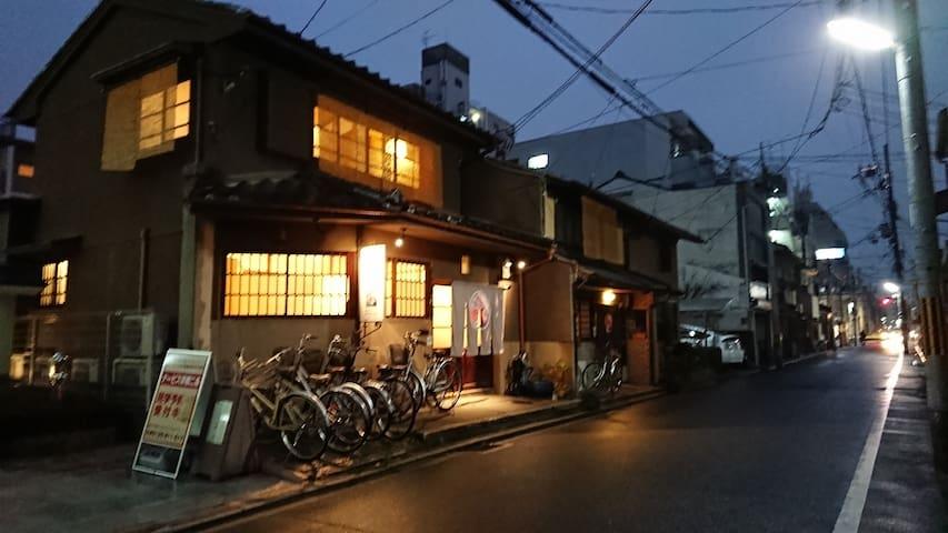 京町屋ゲストハウスまくや エコノミーツインのお部屋