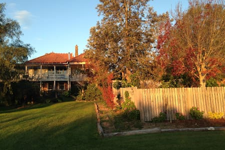 Garden apartment in the heart of town - Dungog - Appartamento