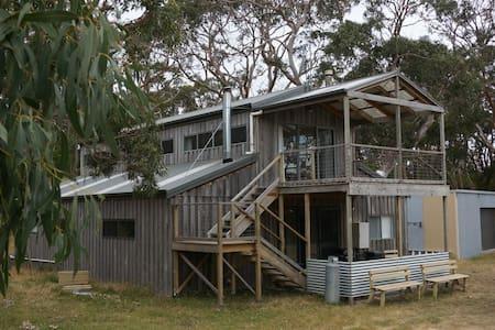 Cape Otway Retreat    - Cape Otway