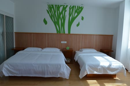 青皮树酒店 - Tianjin - Apartment
