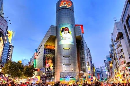 LUXURY APT IN CENTRAL SHIBUYA! - Shibuya - Apartment