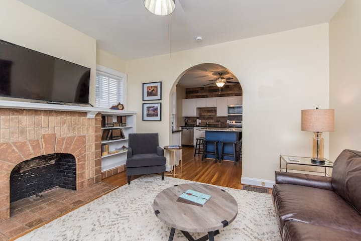 Bluegrass Bungalow at Chevy Chase/Walk to UK