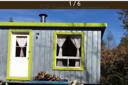 Maisonnette - Saint-Adrien - Cottage