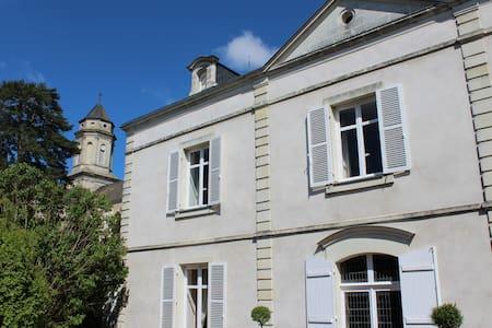 Lumières de Loire: Balcon sur Loire - Saint-Florent-le-Vieil - B&B/民宿/ペンション