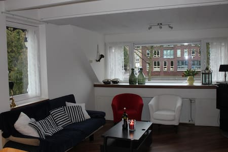 Luxurious apartment with canalview - Utrecht - Appartement
