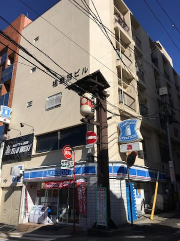 43思案橋寸歩、町中心に交通便利、観光に最高、買い物も便利、長崎の遊び有名地は目の前 - Nagasaki-shi - Flat
