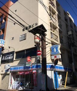 43思案橋寸歩、町中心に交通便利、観光に最高、買い物も便利、長崎の遊び有名地は目の前 - Nagasaki-shi